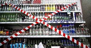 alcoholbottles